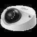1.4 Megapixel HDCVI куполна камера HAC-HDBW2120FP-0280B