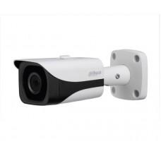4MP HD WDR Network Small IR Bullet Camera IPC-HFW4421EP